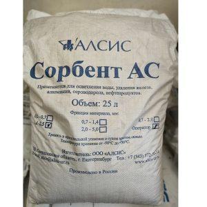 hạt ac zeolite nhập khẩu nga, tong kho nguyễn nhâm